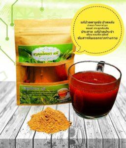 Drinking a magic brew thai tea on chezgigi.com